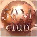 50mclub-logo-copper